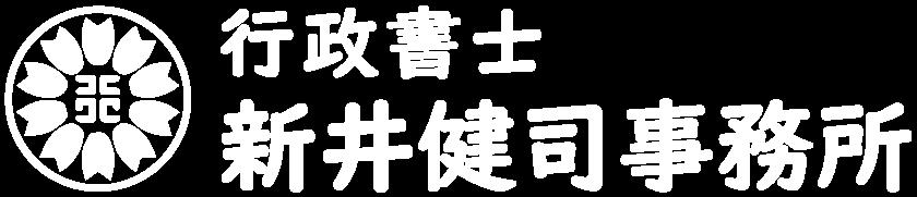 健司 新井 世界に誇る伝説のホップ「ソラチエース」を使ったビールが270円で発売